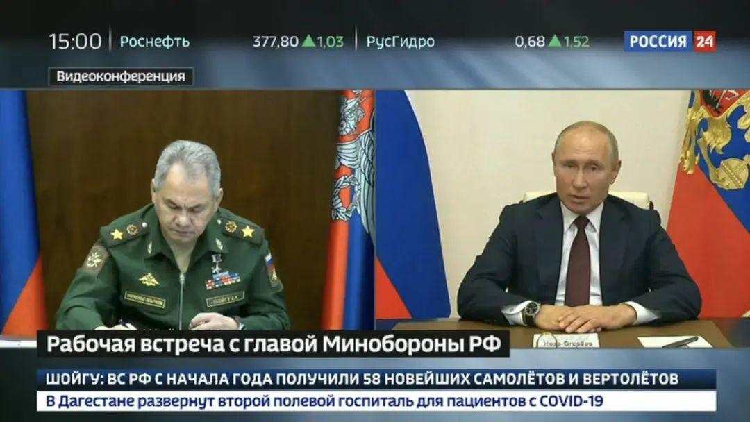 普京宣布红场阅兵是真的吗 具体是怎么回事