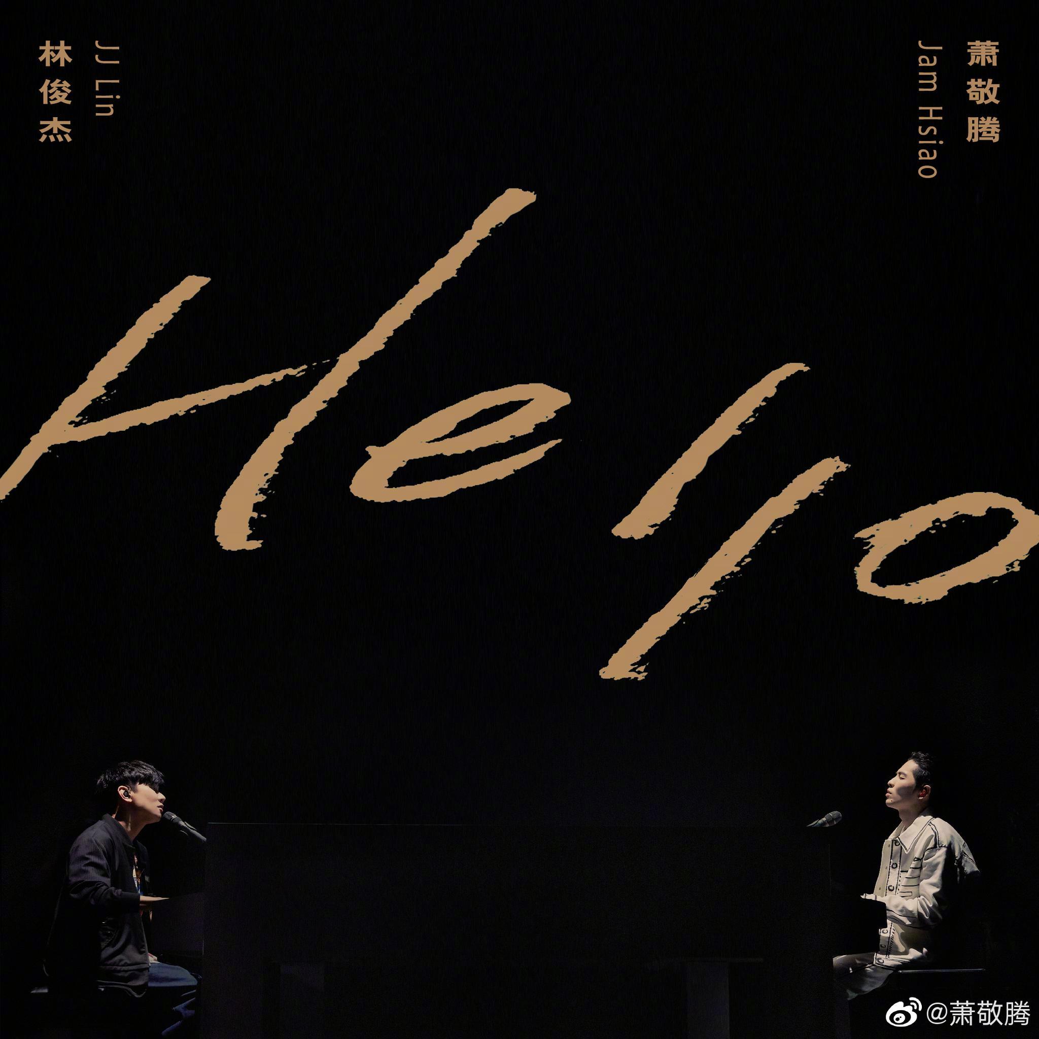 """萧敬腾林俊杰合作单曲上线,为""""歌手""""决赛舞台录音室版图片"""