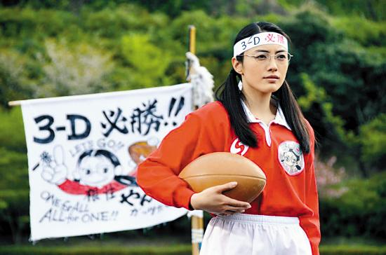松本润&小栗旬等出演的《极道鲜师1》 时隔18年首次播出 仲间由纪惠也就此发表了评论