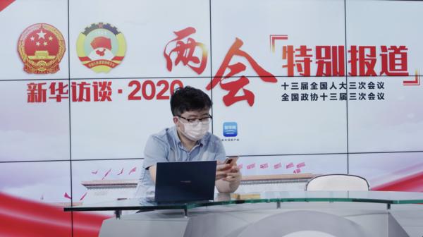 记者们都在用的华为MateBook X Pro 到底有多牛?