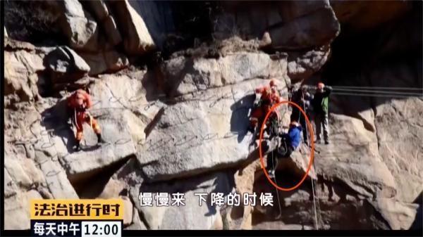 北京怀柔:男子被困90度悬崖,消防员险地救援