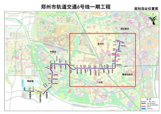中标额超135亿!中建七局连斩多个大单,含郑州地铁6号线一期工程