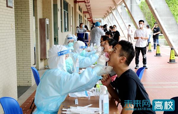 华侨大学为全体教职员工进行新冠病毒核酸检测