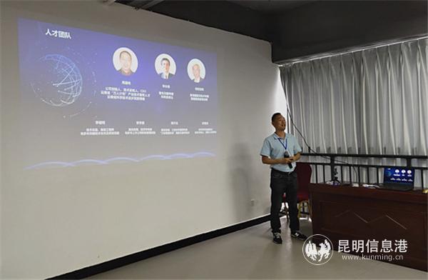 """4个参赛项目角逐""""2020昆明高新杯""""创新创业大赛特等奖名次"""