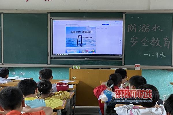 新宁县清江桥中心小学扎实开展防溺水教育
