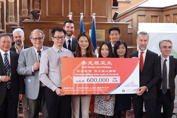 圣戈班向中国科学院上海巴斯德研究所捐款 | 美通社