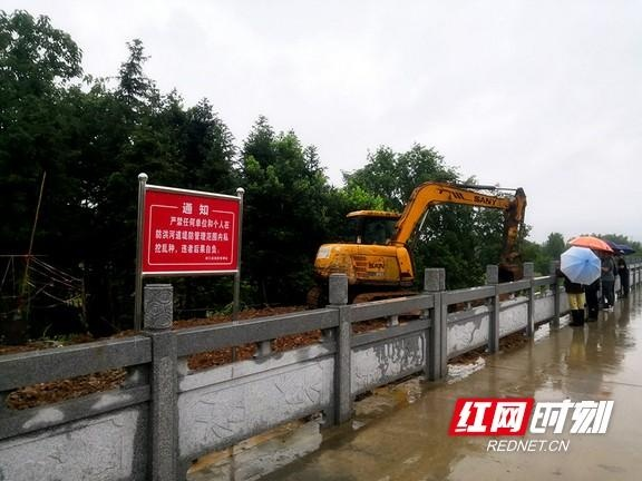 桃江县开展河堤乱种乱挖集中清理