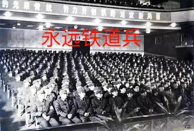 """《我为铁道兵骄傲》征文,想起了连队的""""病号饭"""""""