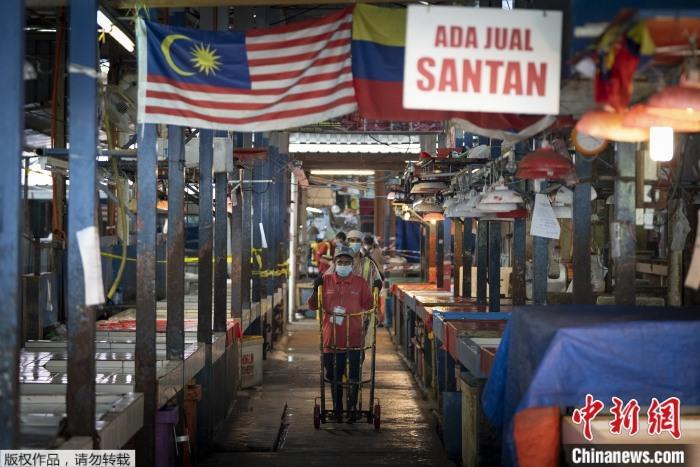 马来西亚新增15例新冠确诊病例 为行管令实施以来最低