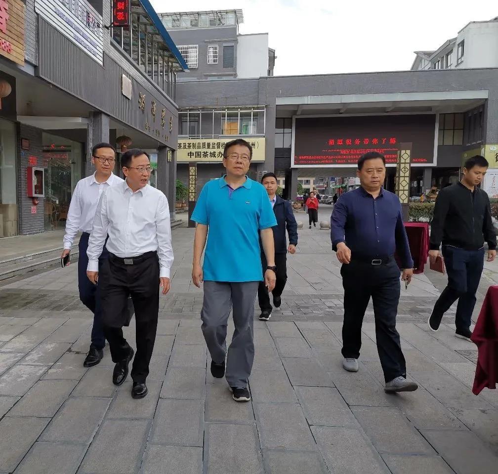 茶博会 | 中国贸促会贵州省委员会会长张汉林来湄调研
