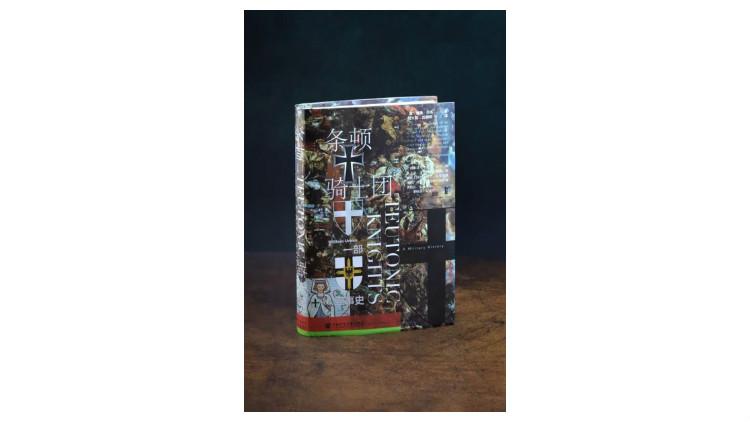 【摩天登录】|条顿摩天登录骑士团与普鲁图片