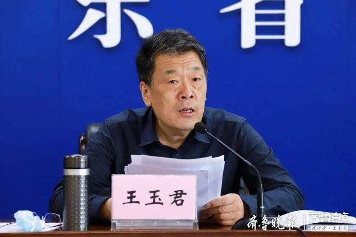 专访山东省司法厅厅长王玉君:坚决打好优化法治环境攻坚战