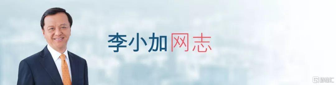 李小加网志:港交所与MSCI签订授权协议,将推出MSCI亚洲及新兴市场期货及期权