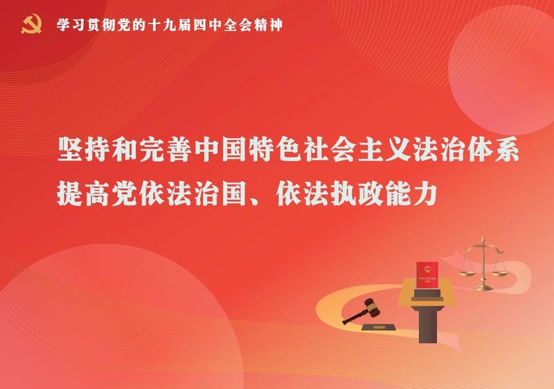 中华人民共和国财政部令第103号--财政部关于公布废止和失效的财政规章和规范性文件目录(第十三批)的决定