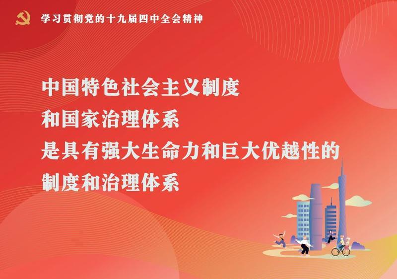 中华人民共和国财政部令第102号--政府购买服务管理办法