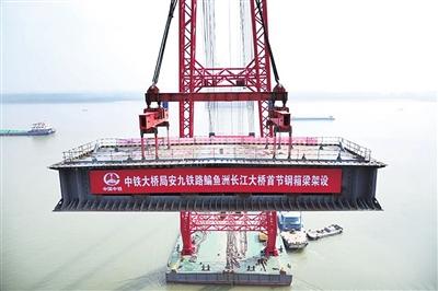鳊鱼洲长江大桥首节钢梁架设完成
