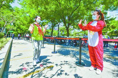 北京:40余万中小学生下周一返校复课