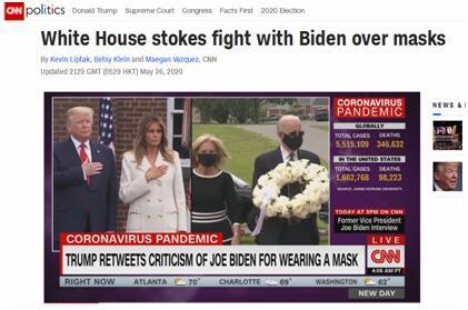 拜登户外戴口罩,白宫新闻秘书回应:他有点奇怪,在家都不戴的