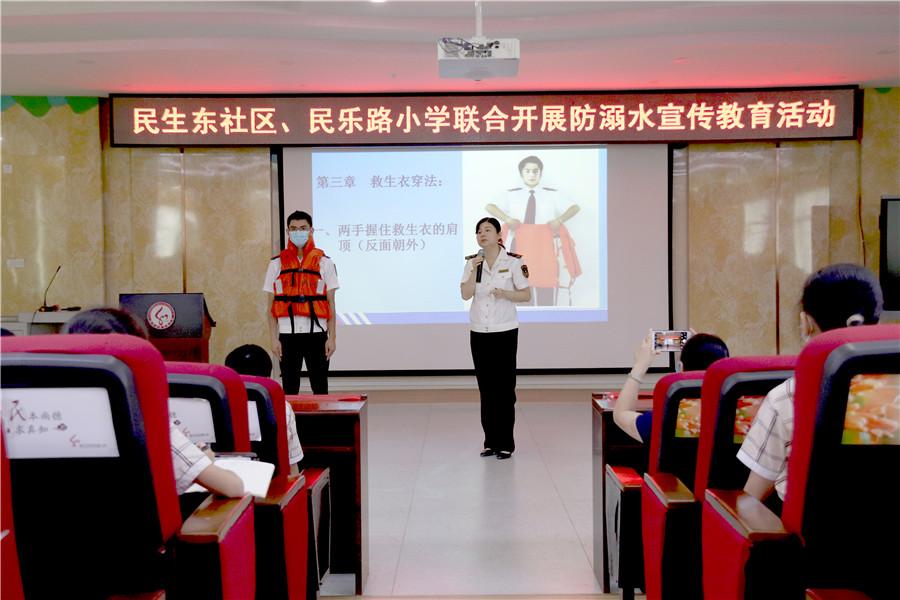 南宁市民乐路小学举行防溺水宣传教育活动