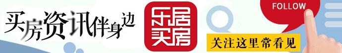 延庆最大棚改项目2900套安置房开建