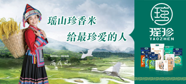 CCTV《公益之声》丨传播中国公益好声音