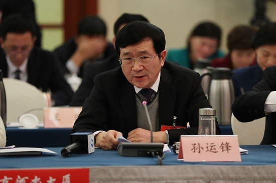 """孙运锋代表:拓展""""河长+检察长""""公益诉讼模式正面效应图片"""