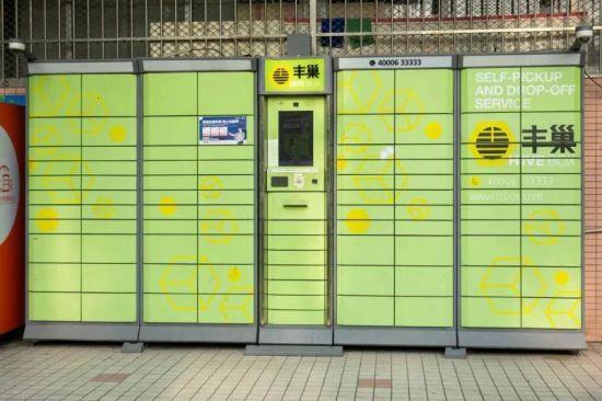 丰巢风波|上海小区反垄断自建收件柜疑遭抵制