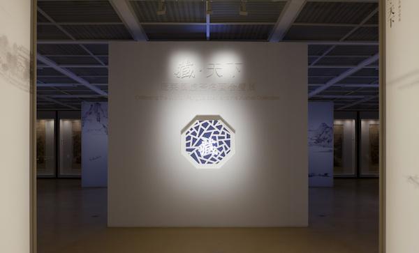 """从""""藏·天下""""到""""仰之弥高"""":南博书画展策展中的思考"""