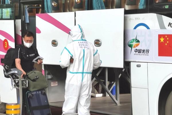 [摩天娱乐]快捷摩天娱乐通道中日韩抱团复图片