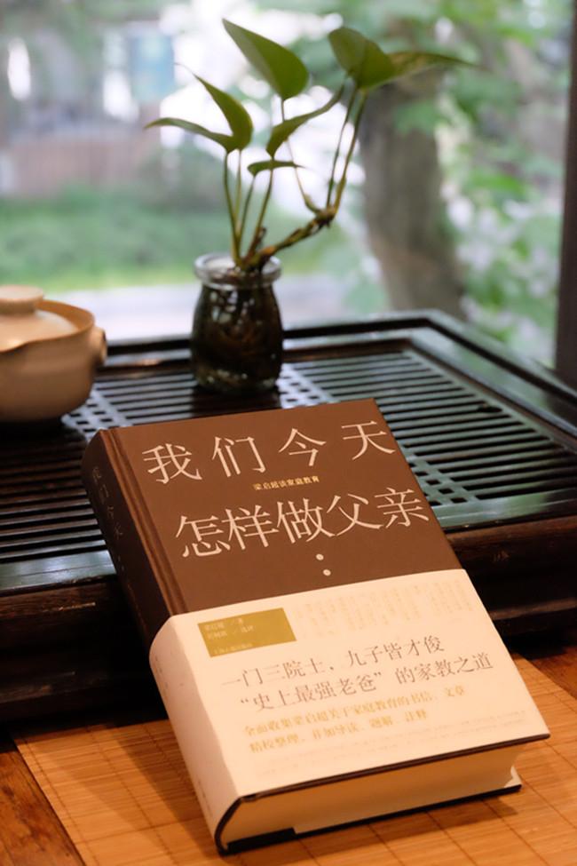 """梁启超在徐志摩婚礼上当众训斥新人,给孩子写信一语成谶:""""免致将来把志摩弄死""""、"""