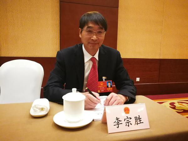 李宗胜代表:《人民检察院刑事诉讼规则》修订受欢迎图片