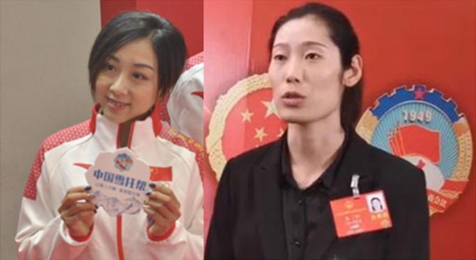 隋文静、朱婷获中央和国家机关青年联合会委员会委员提名图片