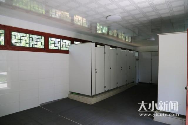 烟台毓璜顶公园母婴室改造完成 三座旧公厕也进行了升级