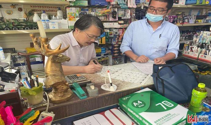 河北省廊坊市香河县市场监督管理局开展文具用品大抽查