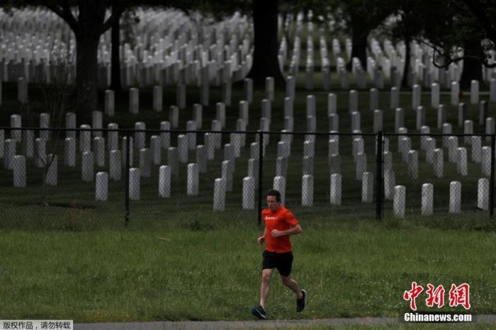 5月28日消息,约翰斯·霍普金斯大学实时统计数据显示,截至美东时间27日晚,美国新冠死亡病例已经超过10万例。图为当地时间5月27日,一名男子跑步途径美国弗吉尼亚州阿灵顿市阿灵顿国家公墓外。