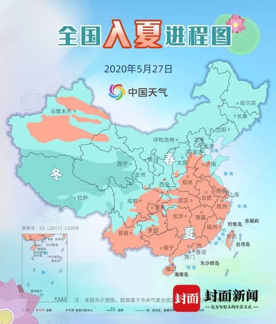 """华北、黄淮""""扎堆""""入夏 6月初再迎大范围高温"""