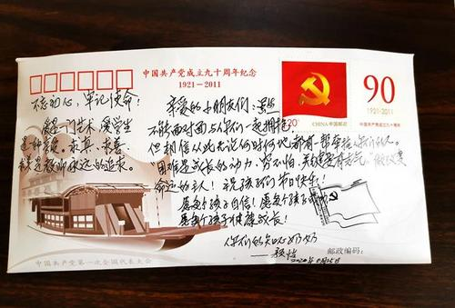 江苏南通87岁侨眷为当地街道基金组织捐款