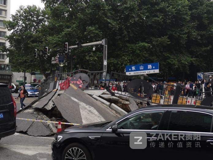 持续更新 贵阳路面开裂原因仍在排查 轻轨施工人员紧急撤出
