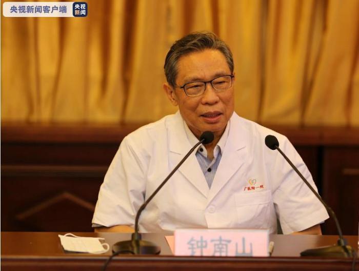 广州市新冠肺炎危重症患者清零 已达到出院标准