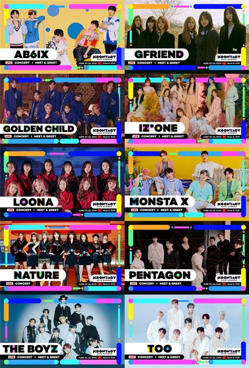 2020 KCON将通过Youtube直播 PENTAGON&GFriend等30余组艺人出演
