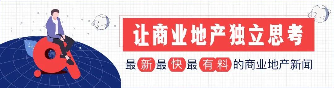 一文解读中国百货零售业面临的机遇与挑战