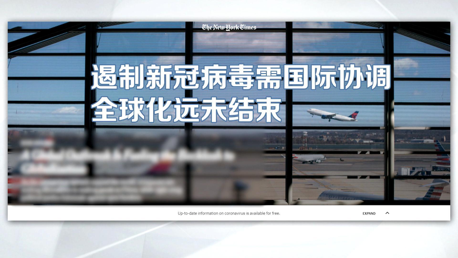 视频|世界看两会|中国为世界稳定注入信心和力量图片