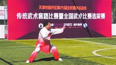 区全民健身运动会传统武术套路比赛落幕(图)
