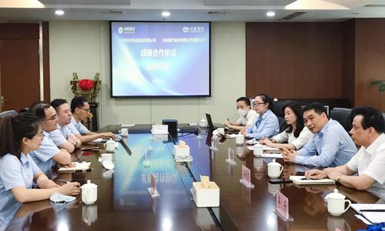 兴业银行成都分行与中自环保科技股份有限公司签订战略合作协议