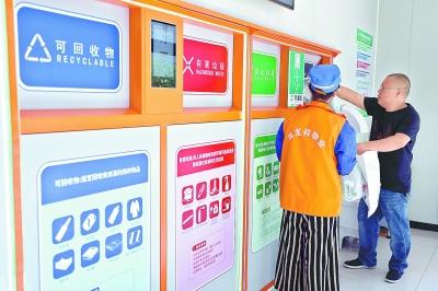 升级版垃圾分类驿站落户北京门头