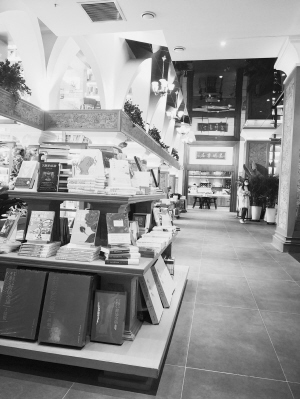 我市实体书店寻求自救之路