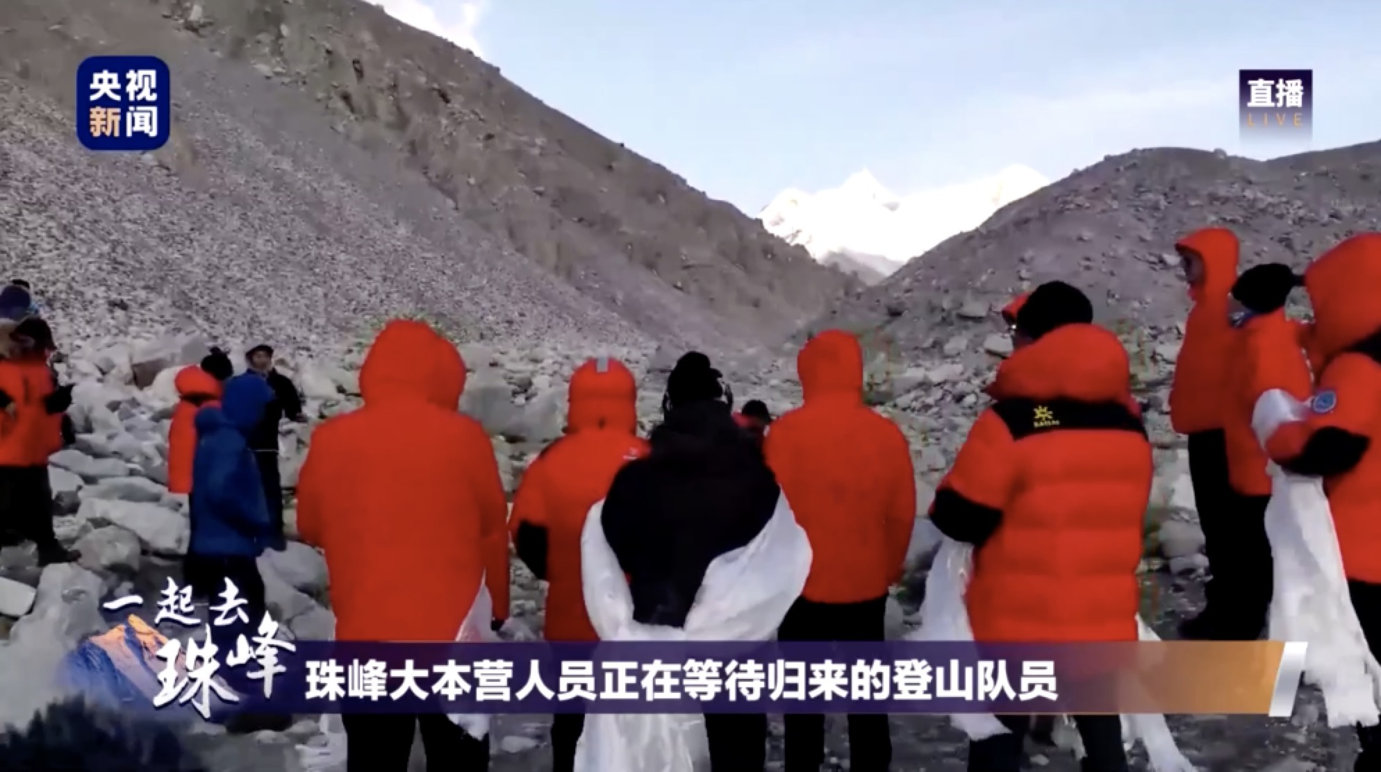 [赢咖3]程测量登山队员赢咖3返回珠峰图片