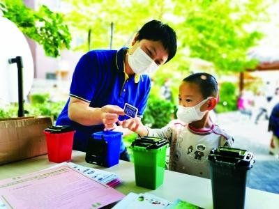 引导习惯养成 北京朝阳区促进垃圾分类长效机制建设