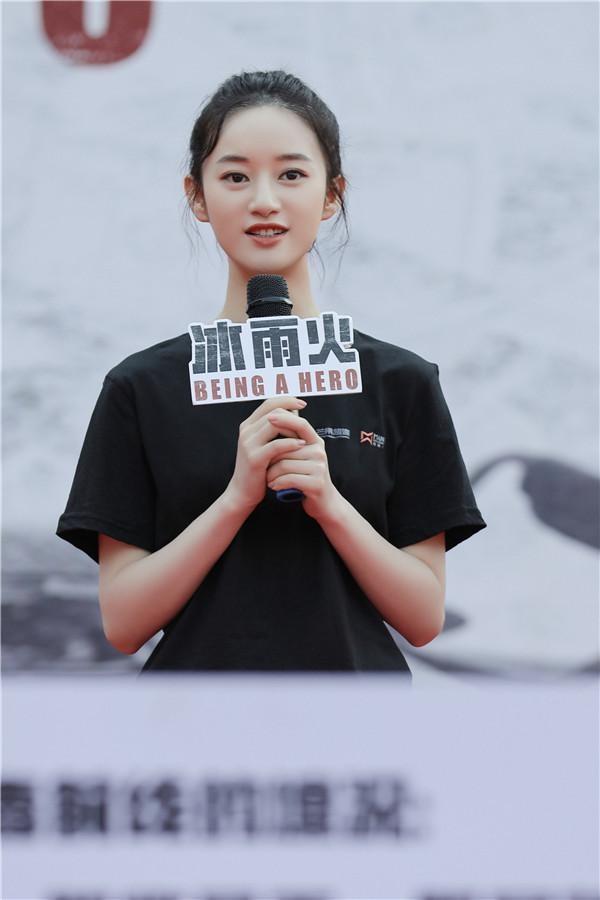 电视剧《冰雨火》开机 陈晓王一博郭晓婷出演禁毒大剧