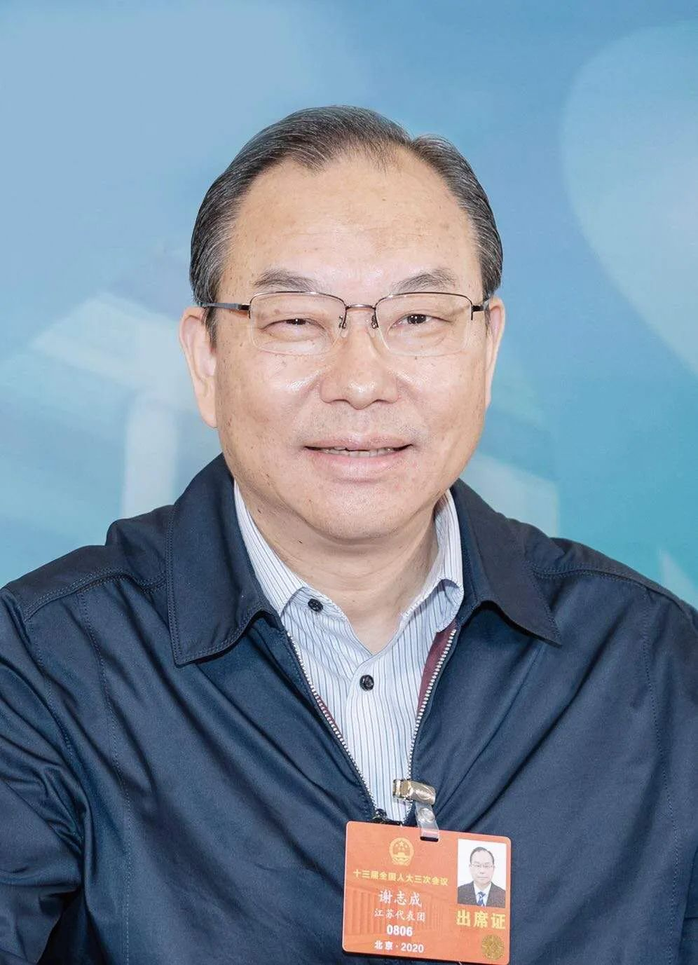 两会专访丨全国人大代表、江苏省工业和信息化厅厅长谢志成:激发新动能,江苏省六方面发力新基建